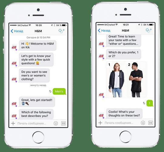 chatbot-hm2